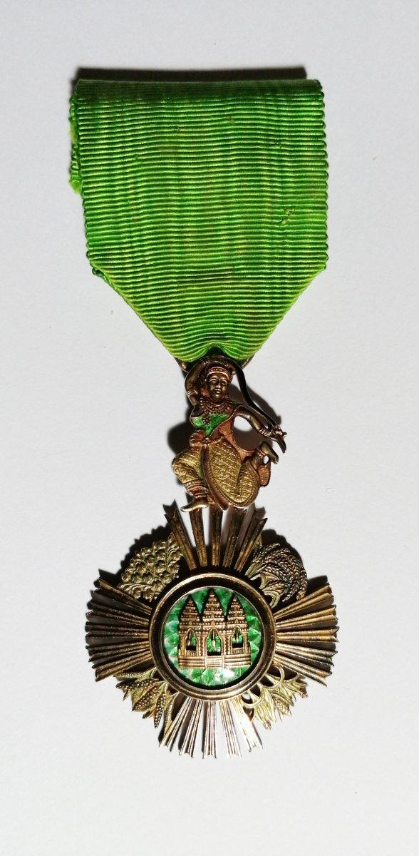 Médaille Ordre Royal Du Sowathara Cambodge