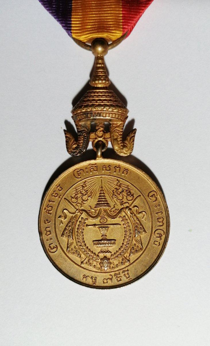 Medal Of King Sisowathe 1st Of Cambodia-photo-3