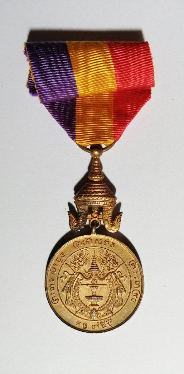 Medal Of King Sisowathe 1st Of Cambodia