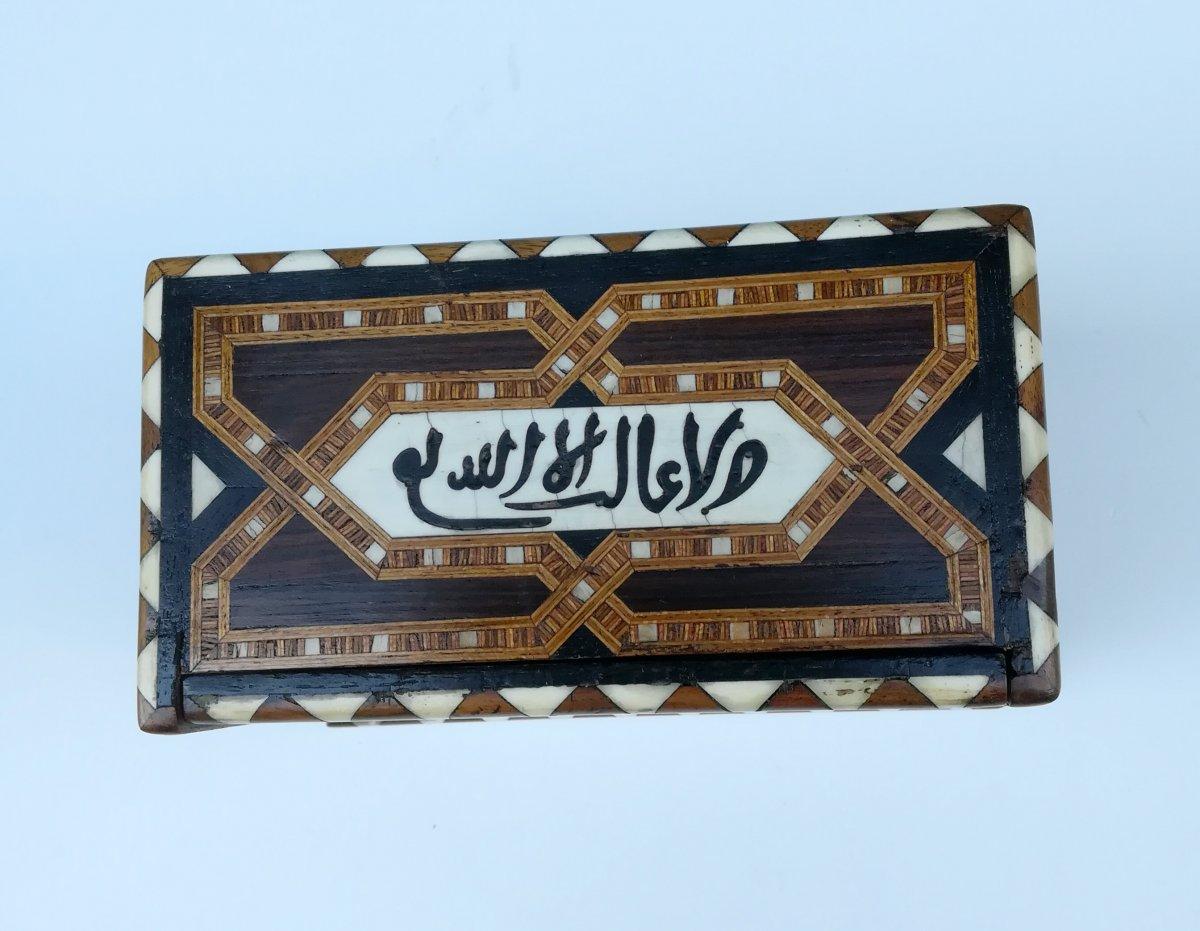 Cigarette Box Syria 1940s / 1950s