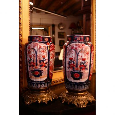 Pair Of Ribbed Imari Vases