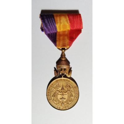 Medal Of King Sisowathe 1st Of Cambodia