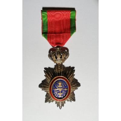 Royal Order Of Cambodia Medal