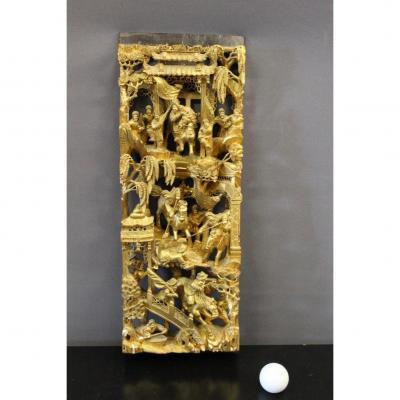 Haut Relief En Bois Sculpté Et Doré Chine XX