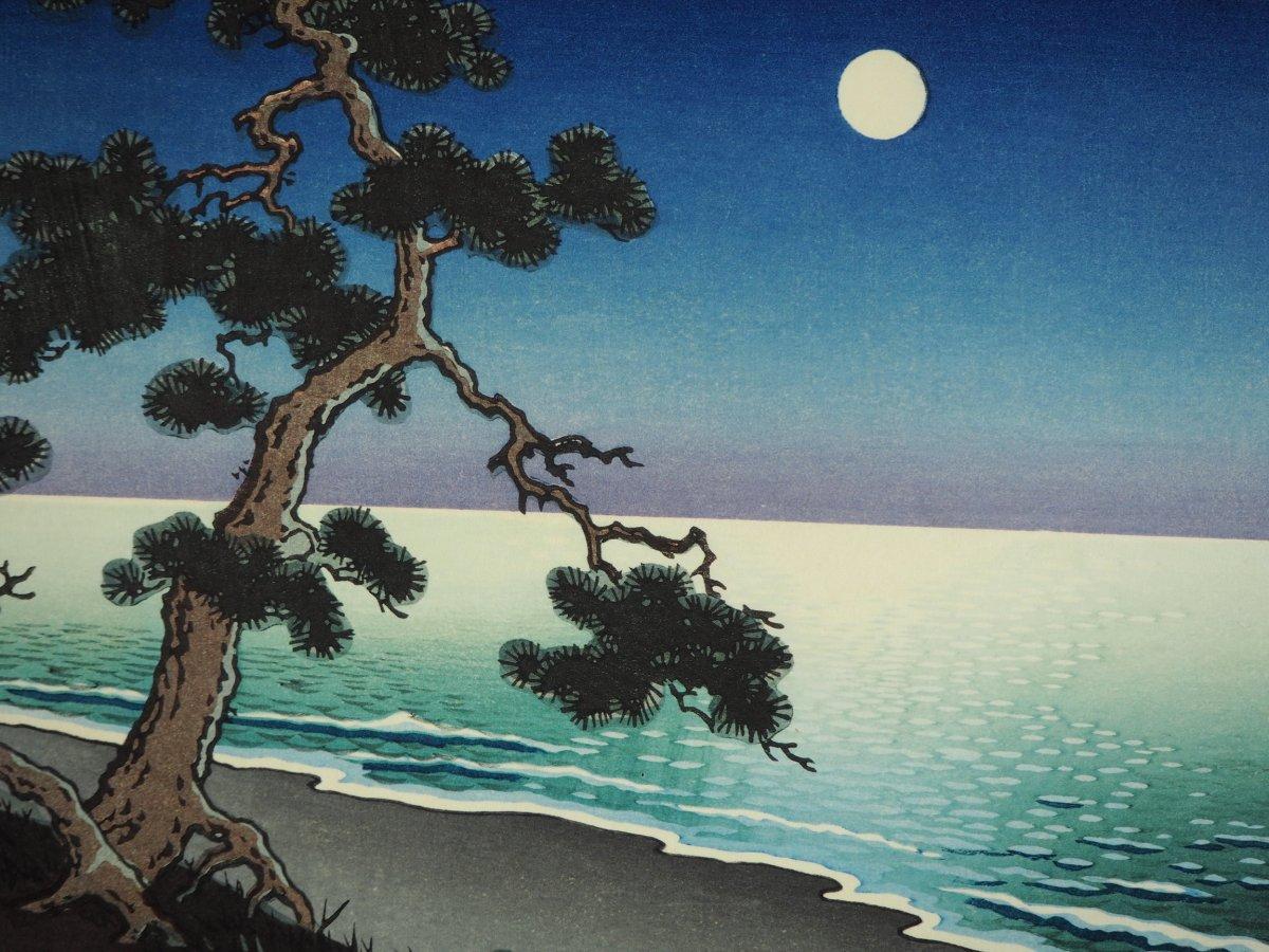 Estampe Japonaise - Koitsu – 'Moonlight at Suma Beach'