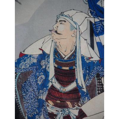 Estampe Japonaise - Yoshitoshi – 'Kenshin', 1890