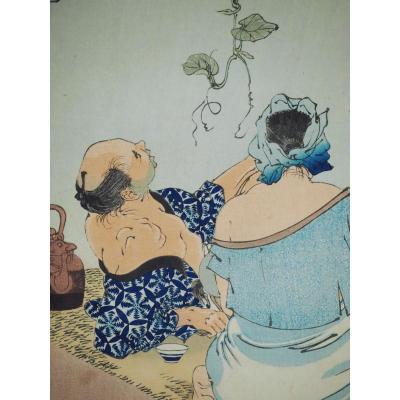 Estampe Japonaise - Yoshitoshi – 'le Plaisir Est Ceci…', 1890