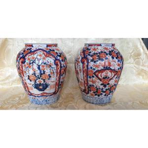 Paire De  Vases En Faience Japonnaise Imari