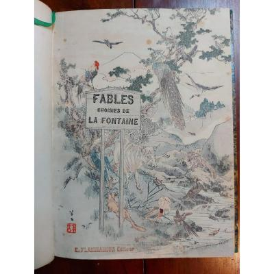Old Book Choice Of Fables From The Fountain Illustrated By A Group Of Artists From Tokio 1894