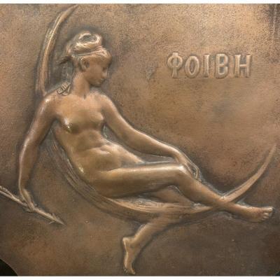 Plaque En Bronze A . Moreau Vauthier .