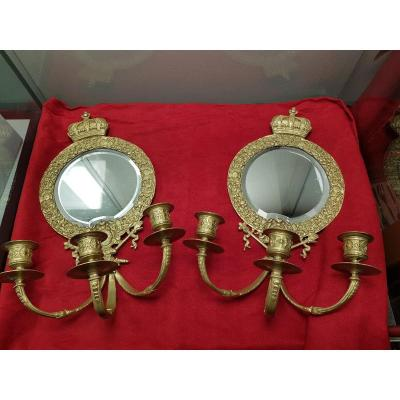Pair Of Mirrored Sconces With Crown And Lily Flowers