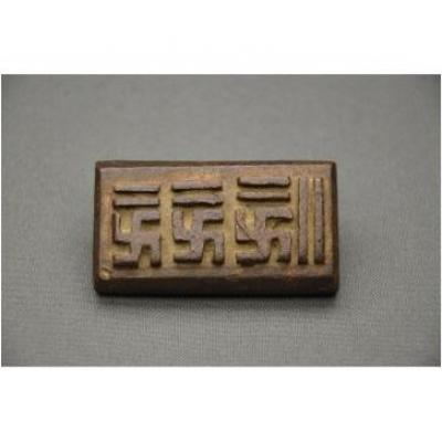 Important And Rare Akan Gold Weight With 3 Swastikas , Ivory Coast, 1st Half 20th Century