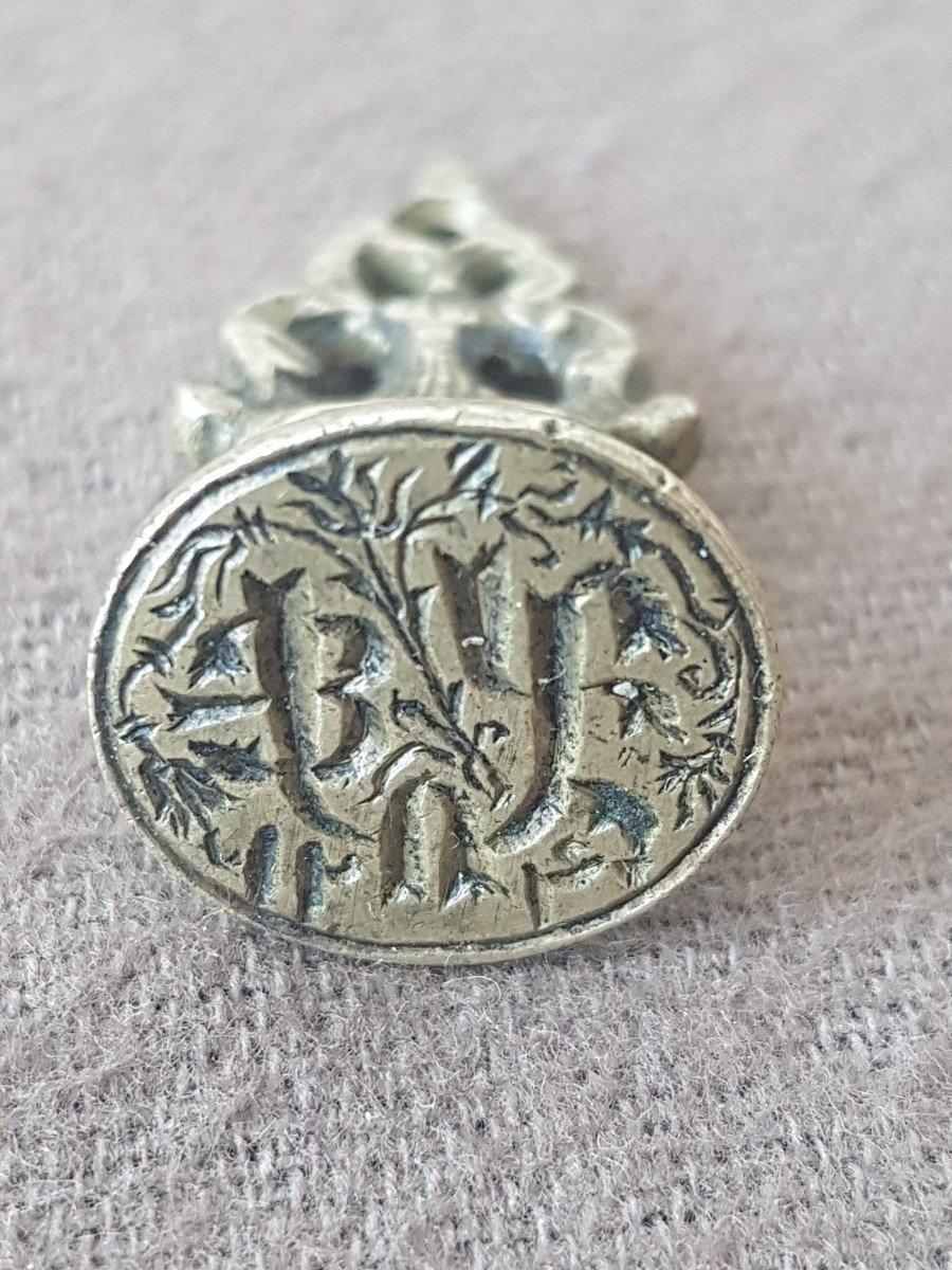 Sceau Cachet En Bronze époque XVIII E Siècle Monogramme B Y  Prise En Forme De Fontaine
