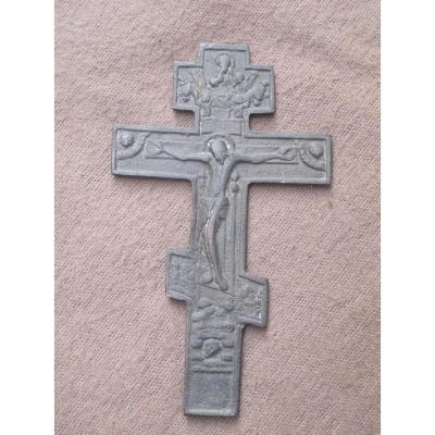Croix En Bronze Russe époque Début XIX ème Siècle