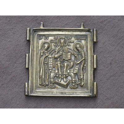 Plaque Centrale De Reliquaire Russe En Bronze