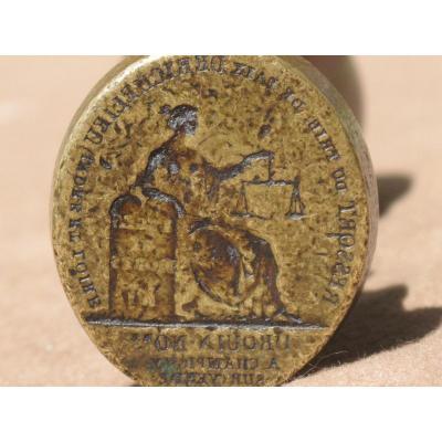 Sceau Cachet En Bronze François Charles Drouin, Notaire Du Duché-pairie De Richelieu Champigny