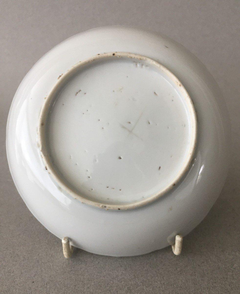 Chine: Coupelle en Porcelaine 17ème-photo-4
