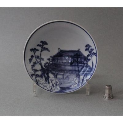 Japan: Porcelain Bowl Decorated In Blue And White. Early 20th Century