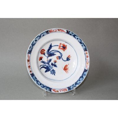 Cozzi: Porcelain Plate With Imari Decor 18th Century
