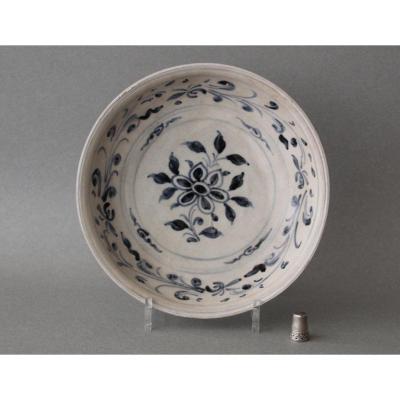 Hoi An Hoard : Vietnamese Circular Dish  C 1450 - 1500