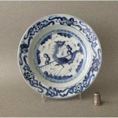 China : Blue And White Dish Decorated  With A Mythical Bird 17th