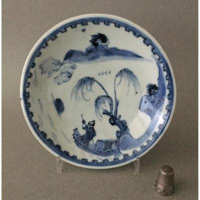 China: Blue And White Ming Dish (1621-1627)
