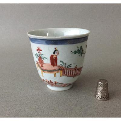 Chine: Grand  gobelet en  porcelaine 18ème