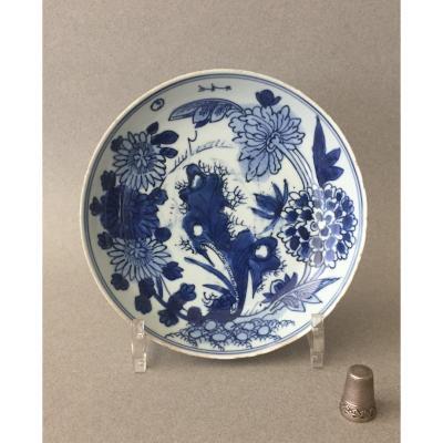 Chine: Coupelle  en porcelaine Bleu/Blanc 17ème Siècle