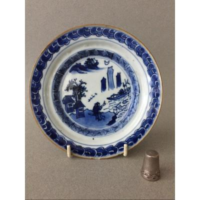 Chine: Petite assiette en porcelaine Bleu/blanc 17ème