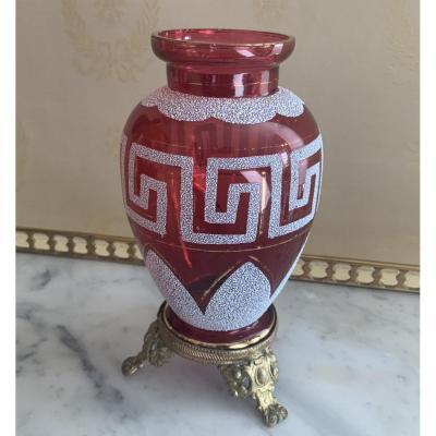 Petit  Vase  En  Verre  Pourpre,  Monture En  Pomponne