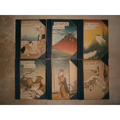 Le Japon Artistique, 1ère édition (époque Meiji)