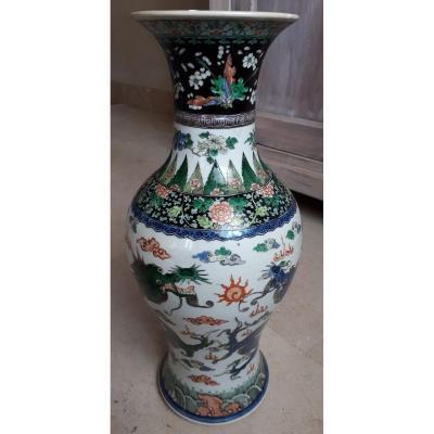 Vase Chinois Kangxi Famille Verte, Dynastie Qing