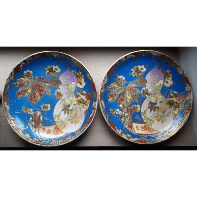 Pair Of Japanese Satsuma Ceramic Dishes, Japan Meiji Period
