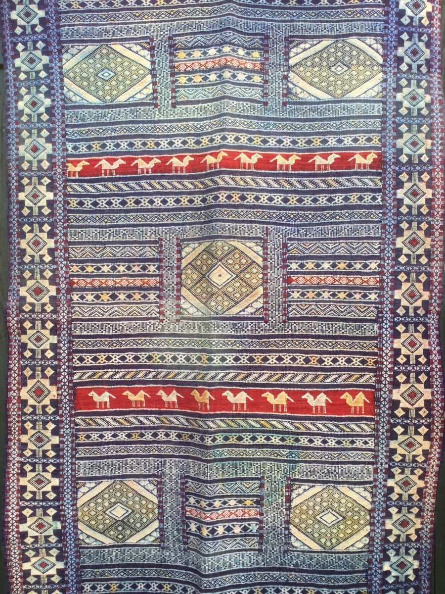 Tapis ancien de collection