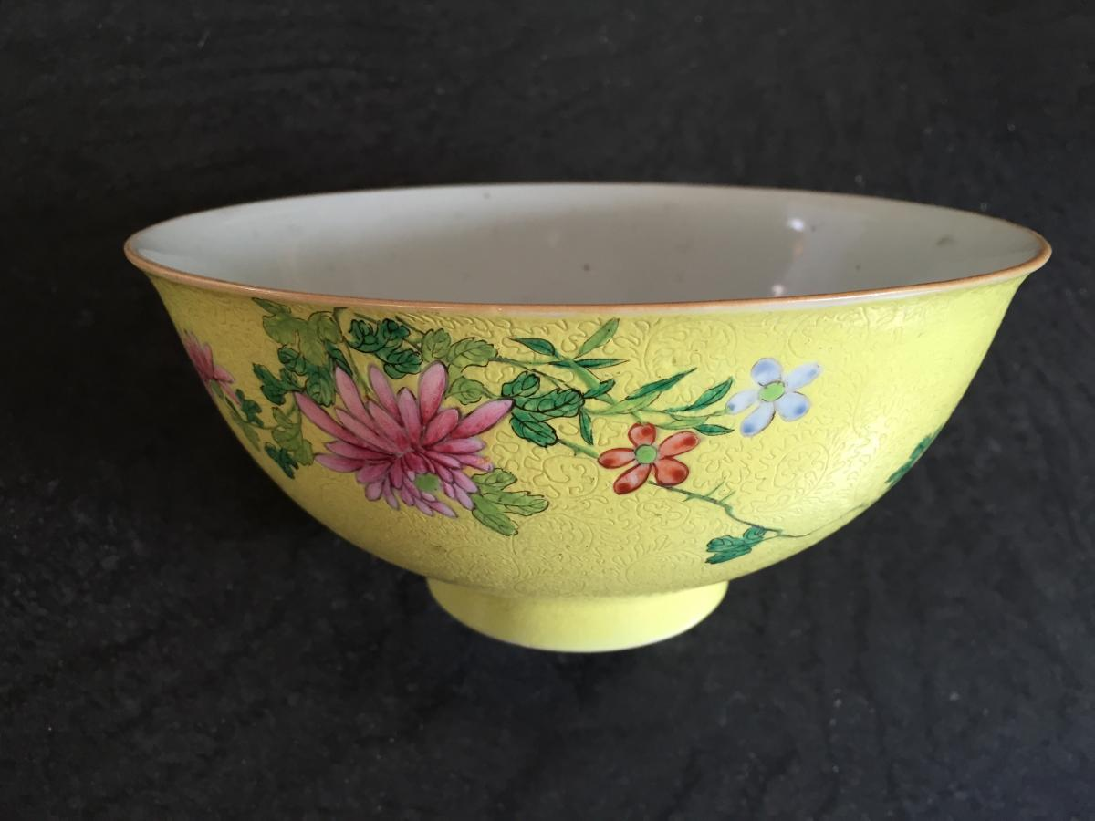 China Bowl Eighteenth Or Nineteenth, Brand Under The Base