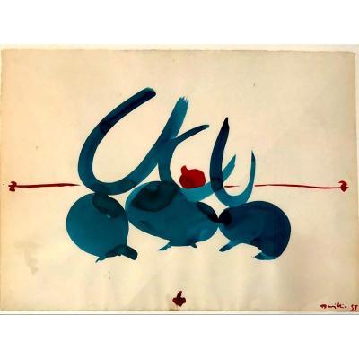 Chevaux de mer 1955 - René Duvillier Gouache Sur Papier