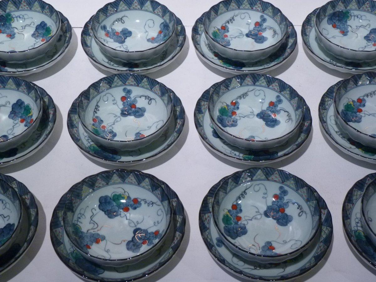 Service 12 Tasses à Thé, Porcelaine du Japon, 20e Siècle