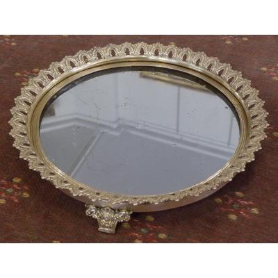 Neo-gothic Centerpiece Tray, Restoration Period