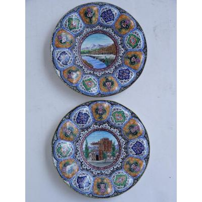 Pair Of Cups In Enamel, Isfahan, Iran 20th Century