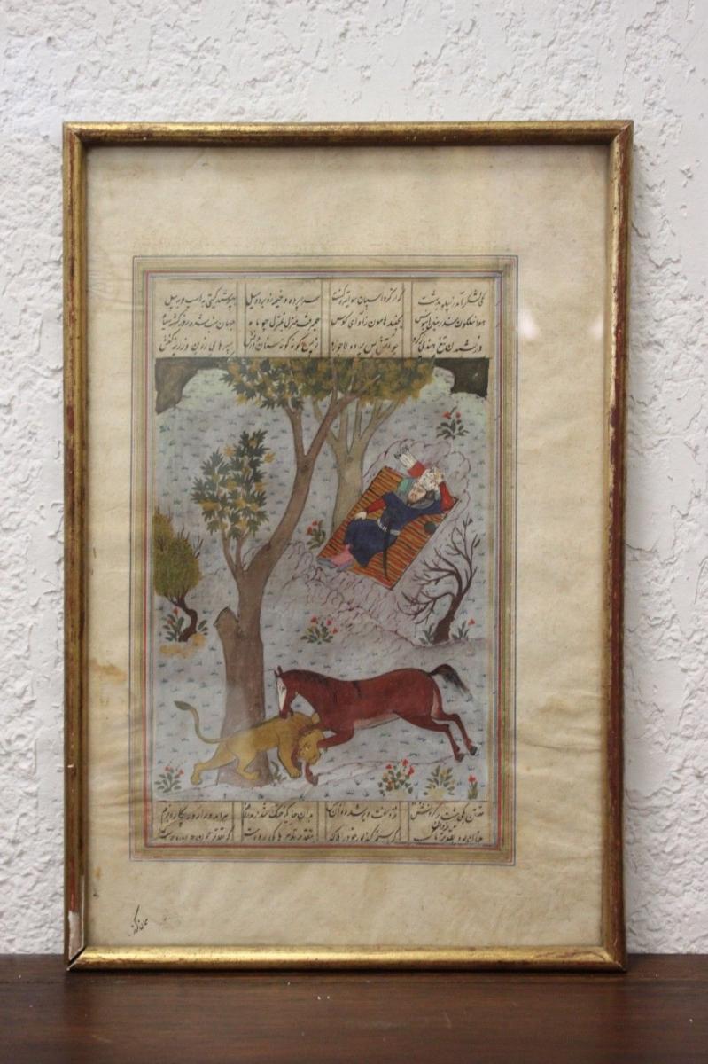 Huile Sur Papier Perse XIXème Ou Plus Ancien