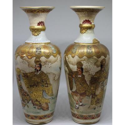 Paire De Petits Vases Japonais XIXème Période Edo