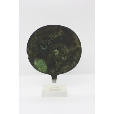 Miroir En Bronze Egyptien