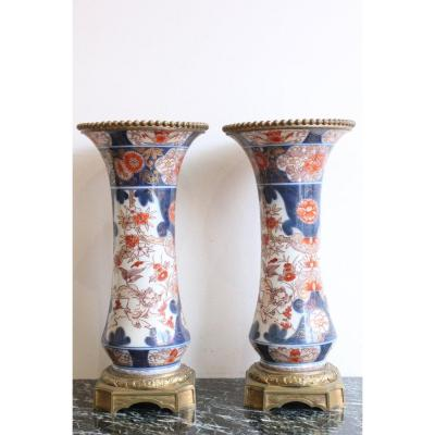 Pair Of Vases Mounted In Imari, Japan