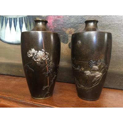 Paire De Vases Japonais En Bronze XIX