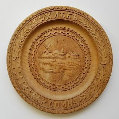 Decorative Plate Carved Wood. Russia.