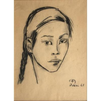 "Baron Antoine Allard (1907-1981). ""young Chinese Woman"". 1961."