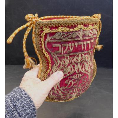 XIXe: Sac à Tefffilin Soie Brodée d'Or, Ottoman Ou Moyen Orient