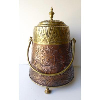 Embers Jar, Stamped-engraved, Copper And Brass, Netherlands 19th