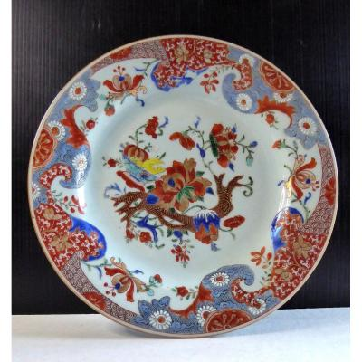 Chinese Export: Rich 18th Century Plate For The French Market