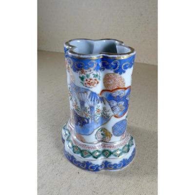 Pot à Pinceaux Japon, Porcelaine d' Arita 4 Couleurs, 19e Siècle